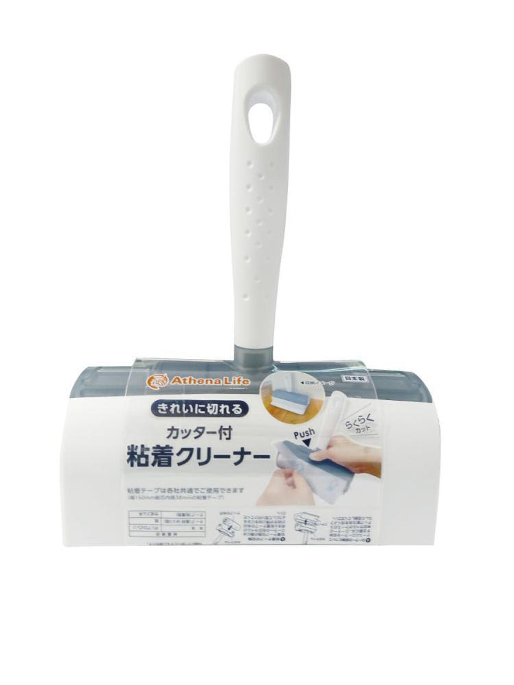 ライフ堂 きれいに切れるカッター付粘着クリーナー