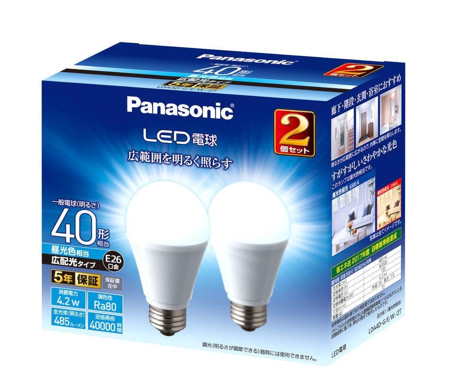 LED電球 ベーシック2P 40形 各種