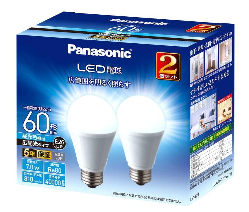 LED電球 ベーシック2P 60形 各種