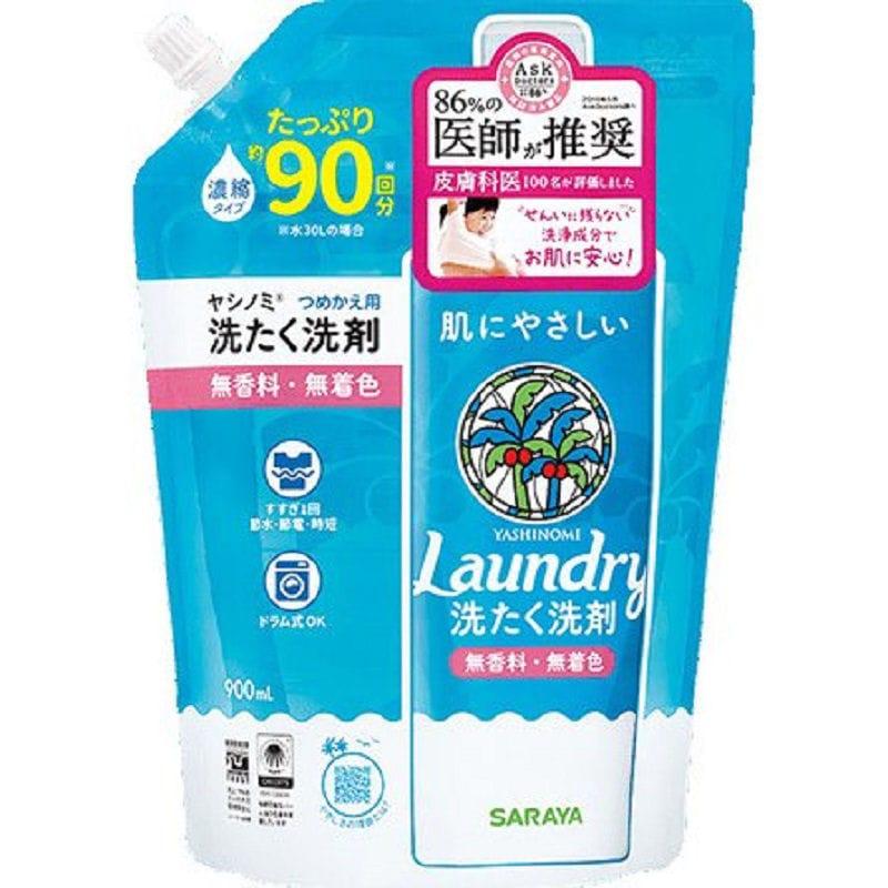 サラヤ ヤシノミ 洗たく洗剤 濃縮タイプ 詰替用 900ml