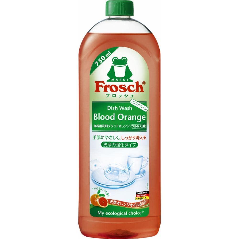 フロッシュ 食器用洗剤 ブラッドオレンジ 洗浄力強化タイプ 詰替用 750ml