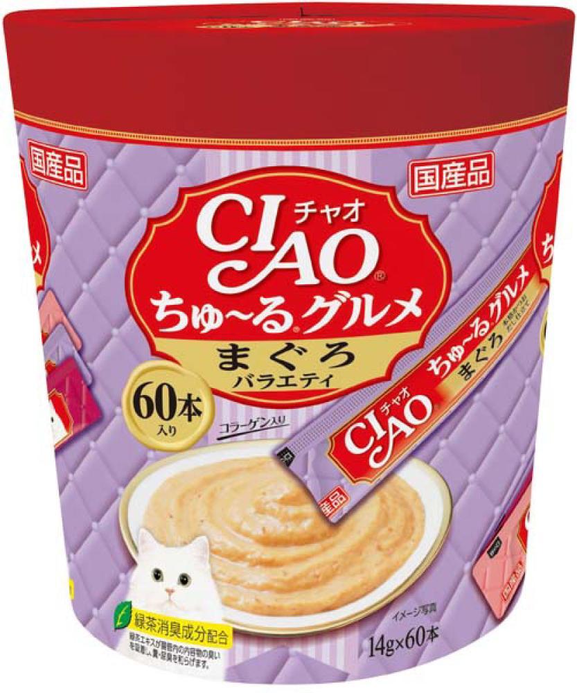 いなば CIAO(チャオ)ちゅーる 60本入り 各種