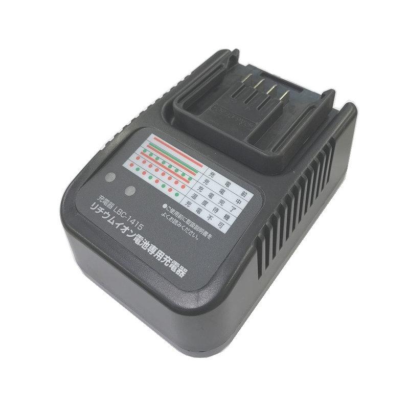新興製作所 充電器 LBC-1415
