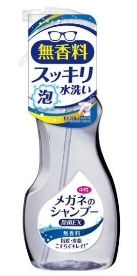 ソフト99 メガネのシャンプー除菌EX 無香料 本体