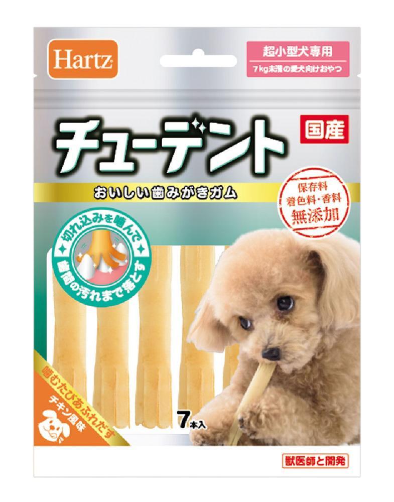 チューデント 超小型犬専用 7本