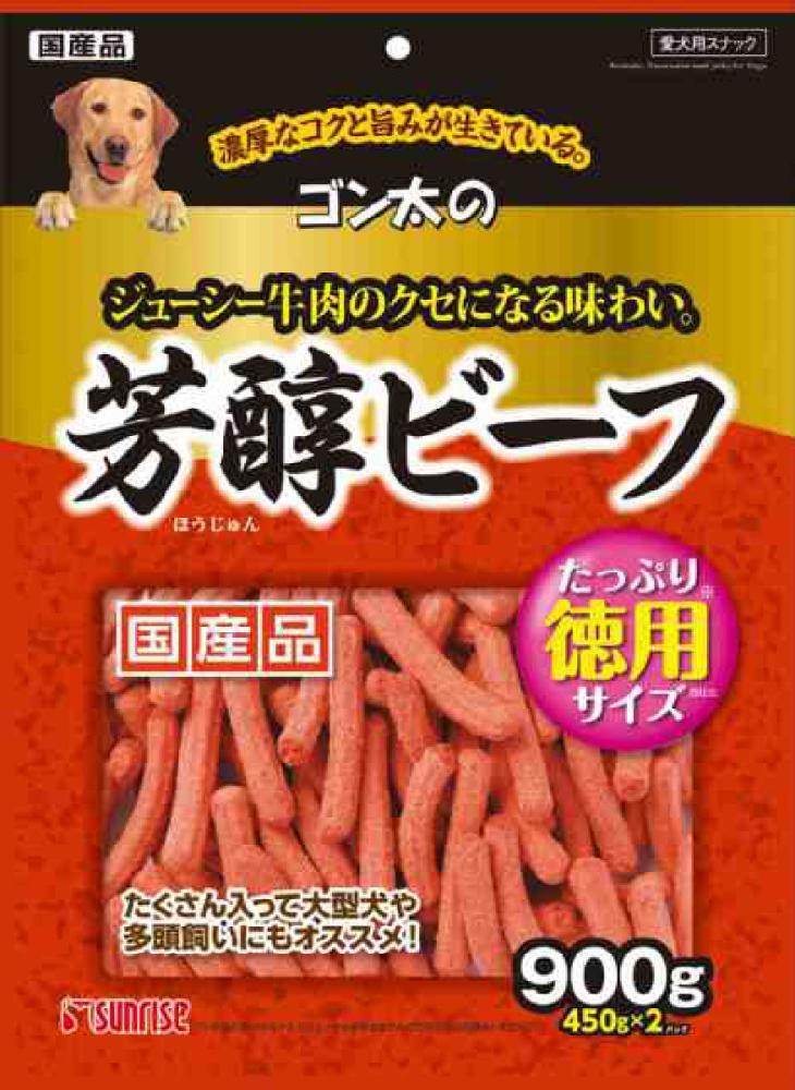 サンライズ ゴン太の芳醇ビーフ 900g