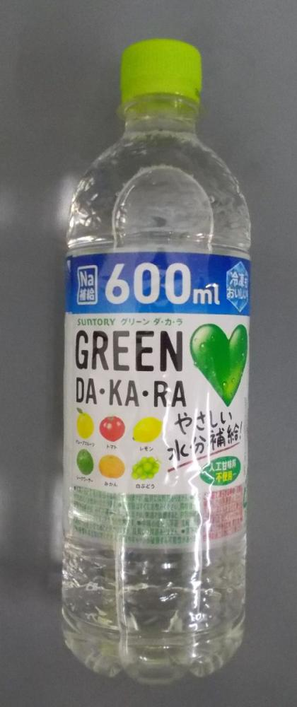 サントリー グリーンダカラ 冷凍兼用 600ml