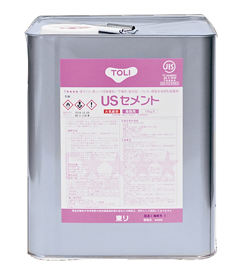 床材接着剤 USセメント 各種