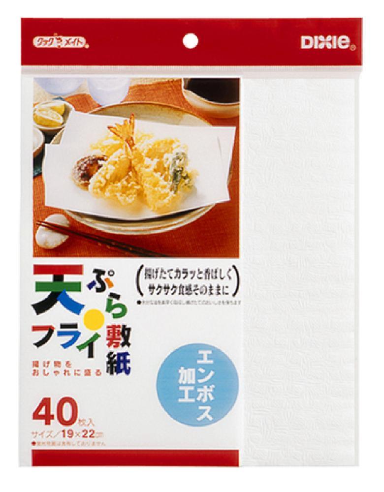 天ぷら・フライ敷紙 エンボス 40枚