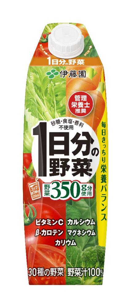 伊藤園 1日分の野菜 屋根型キャップ付き紙パック 1L
