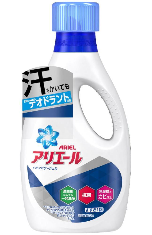 P&G アリエール 液体洗剤 各種