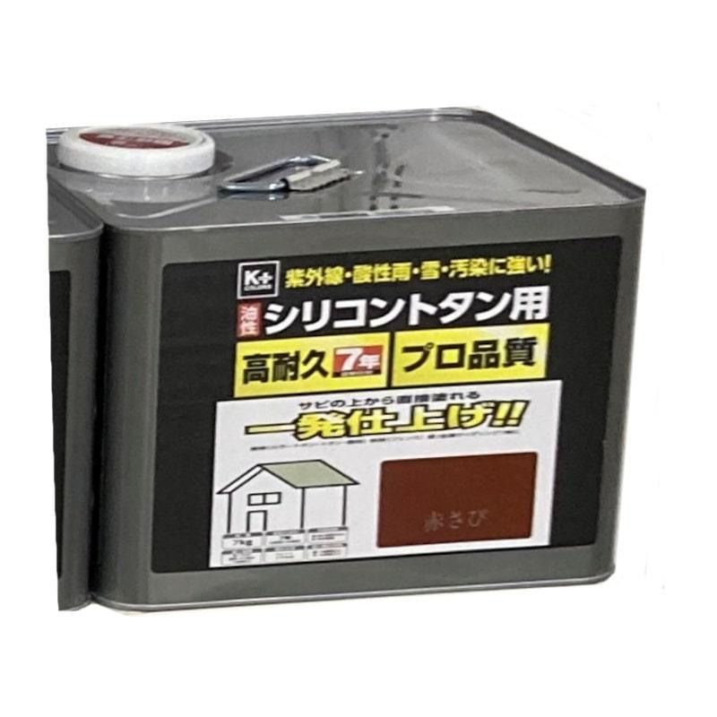菊水 K+シリコントタン用塗料 各種