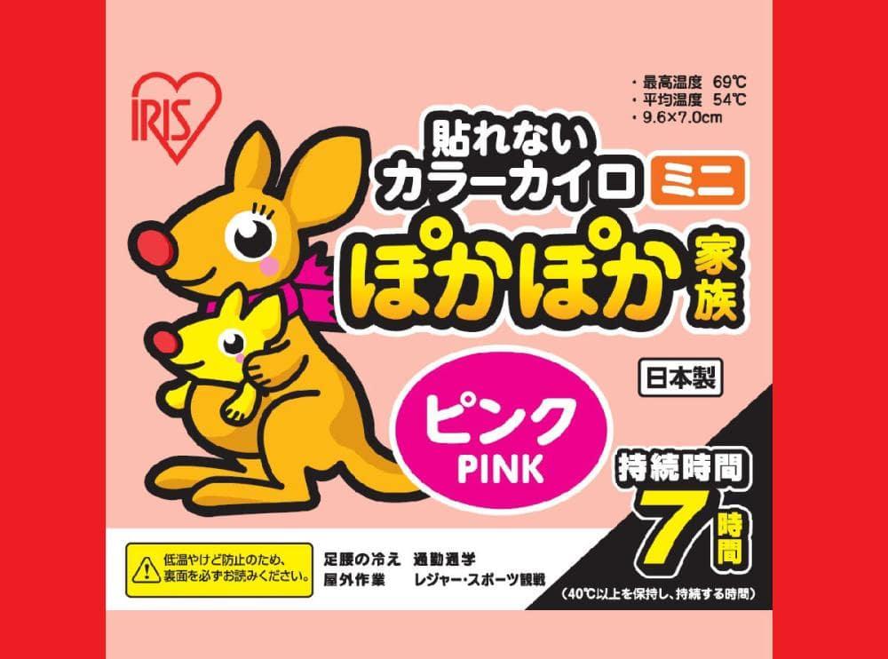 ぽかぽか家族 ミニ ピンク PKN-10M