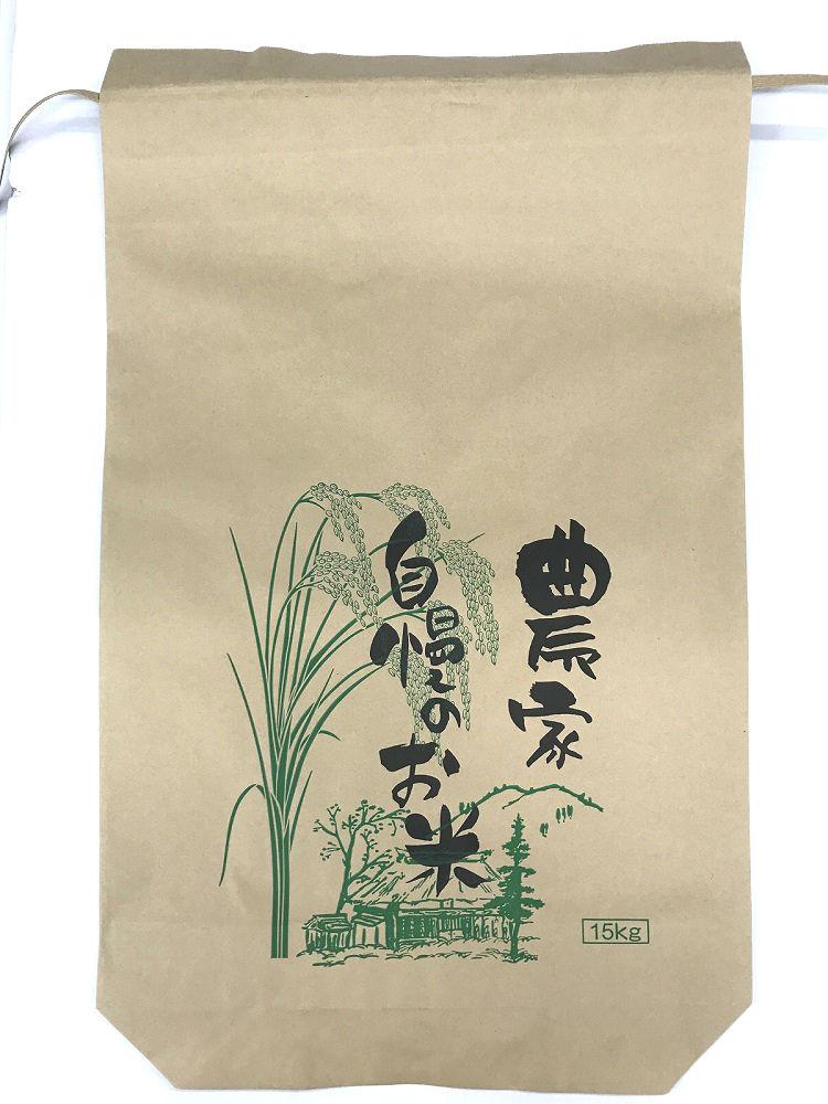 新袋米袋 15kg
