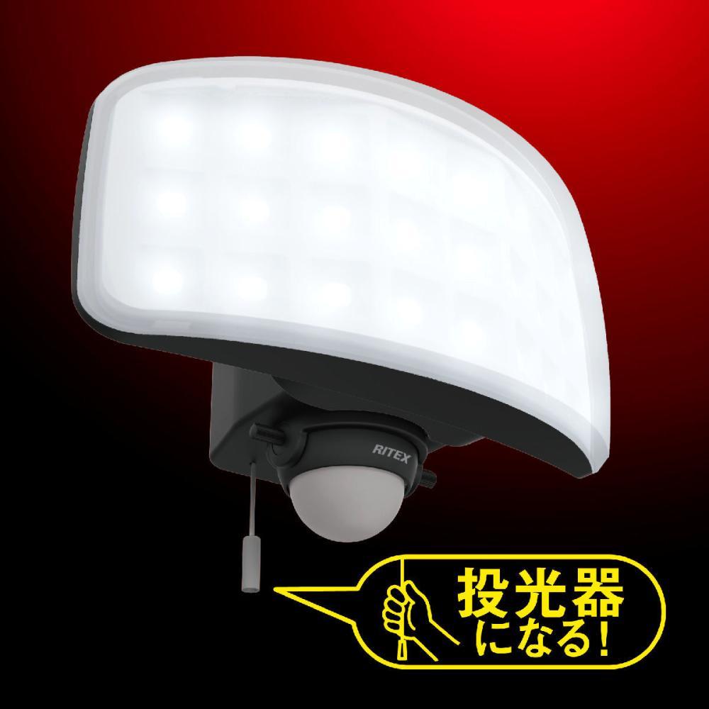 27Wワイドフリーアーム式LEDセンサーライト LED-AC1027
