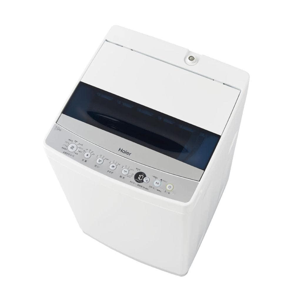 ハイアール 全自動洗濯機 7.0kg ホワイト JW-C70C(W)