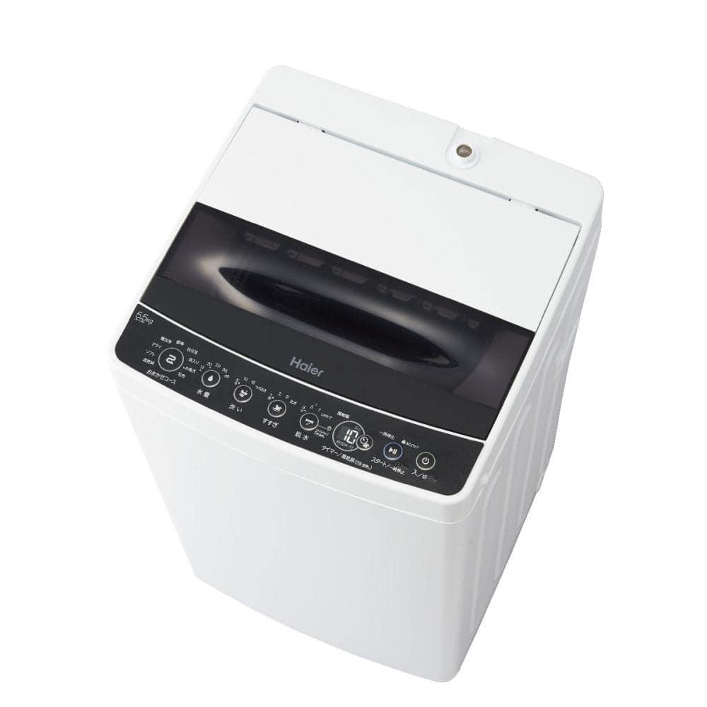 ハイアール 全自動洗濯機 5.5kg ブラック JW-C55D(K)