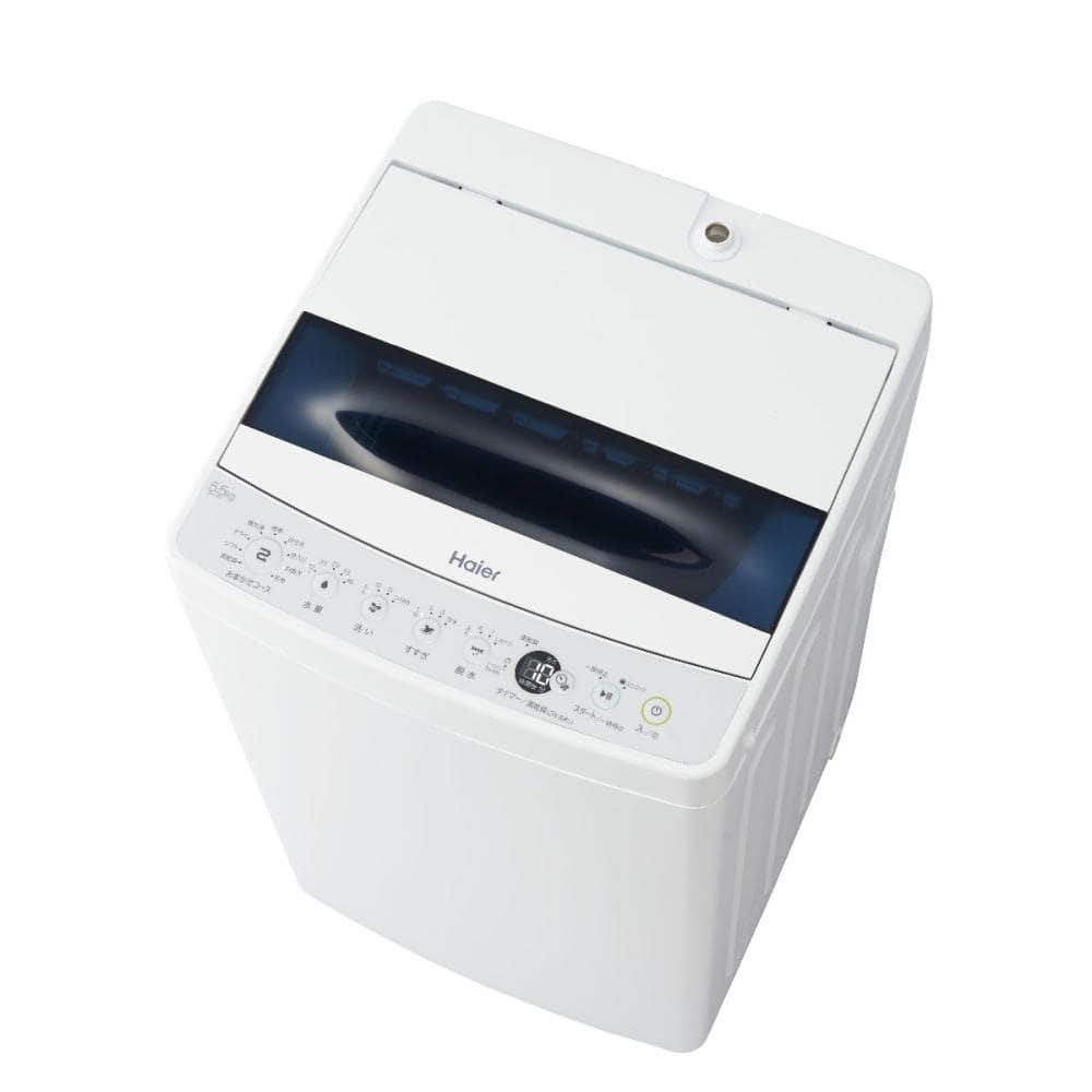 ハイアール 5.5kg全自動洗濯機 各種