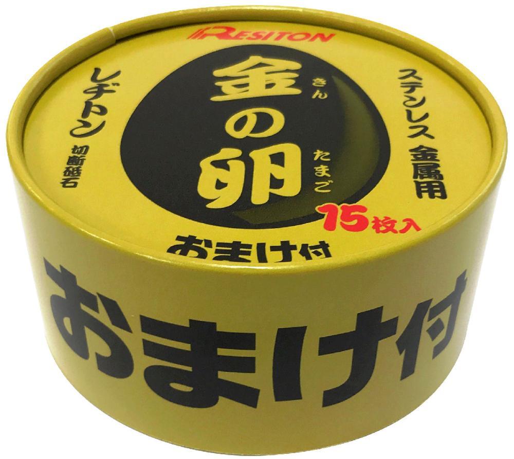 金の卵紙管15枚+おまけ(金八3枚)105X1.0
