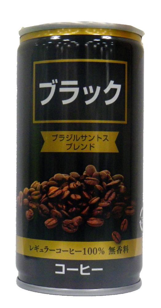 ブラックコーヒー 190g