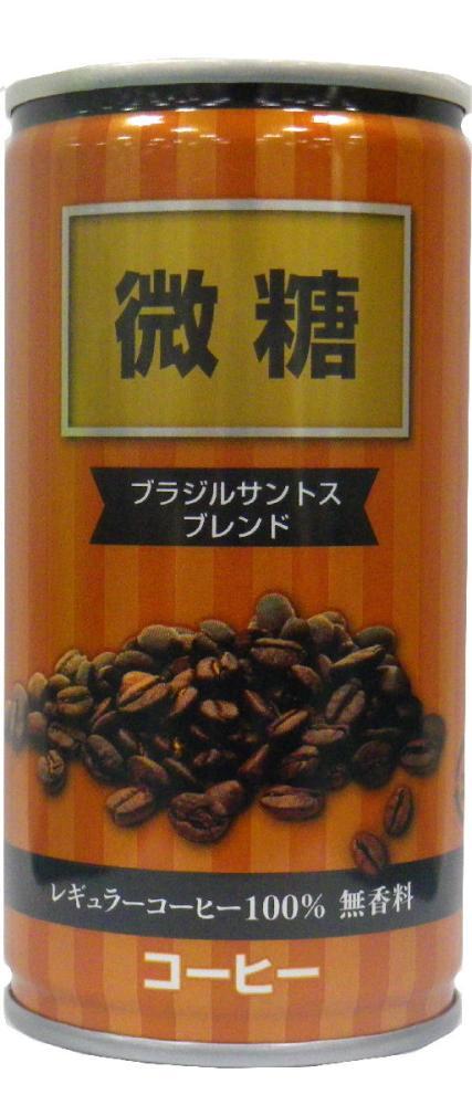 微糖コーヒー 190g
