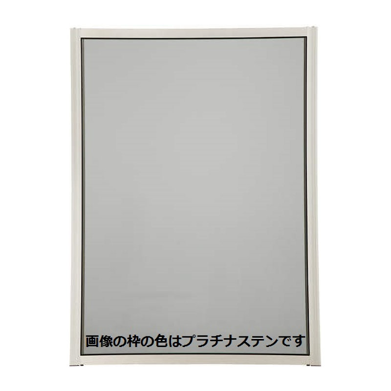 フレミングJ網戸 XMH-07407J-V 各色
