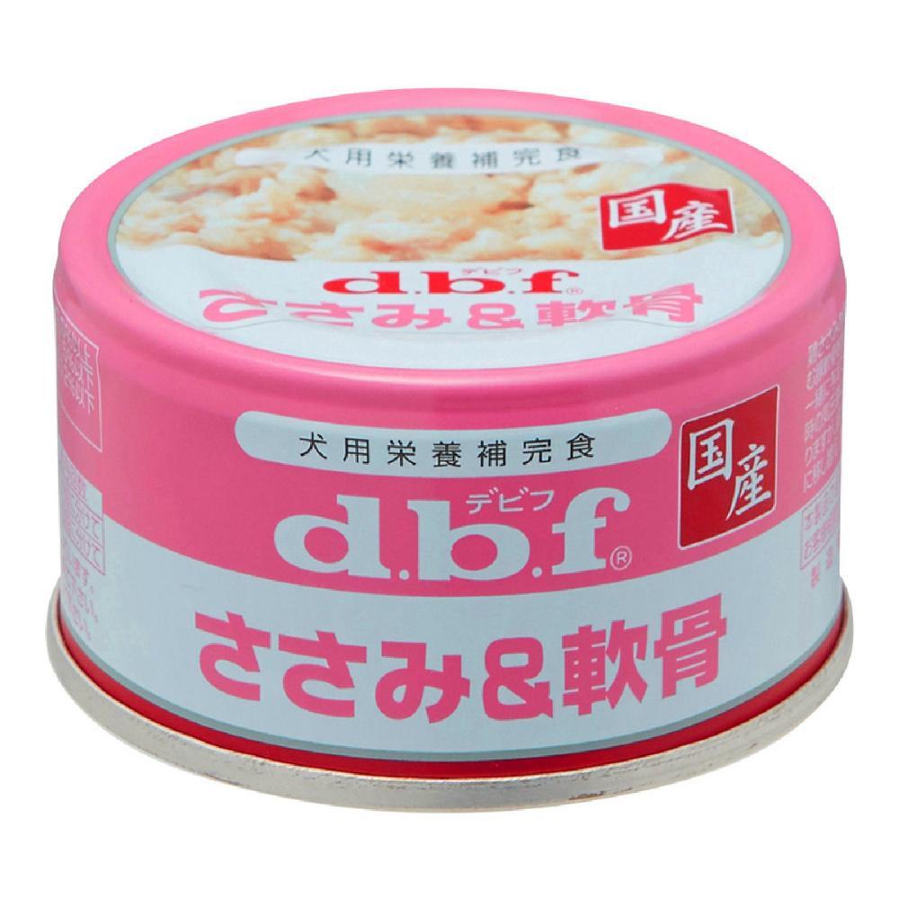 dbf デビフ缶 ささみ&軟骨 85g