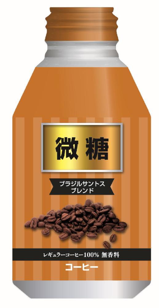 微糖コーヒー ボトル缶 280g
