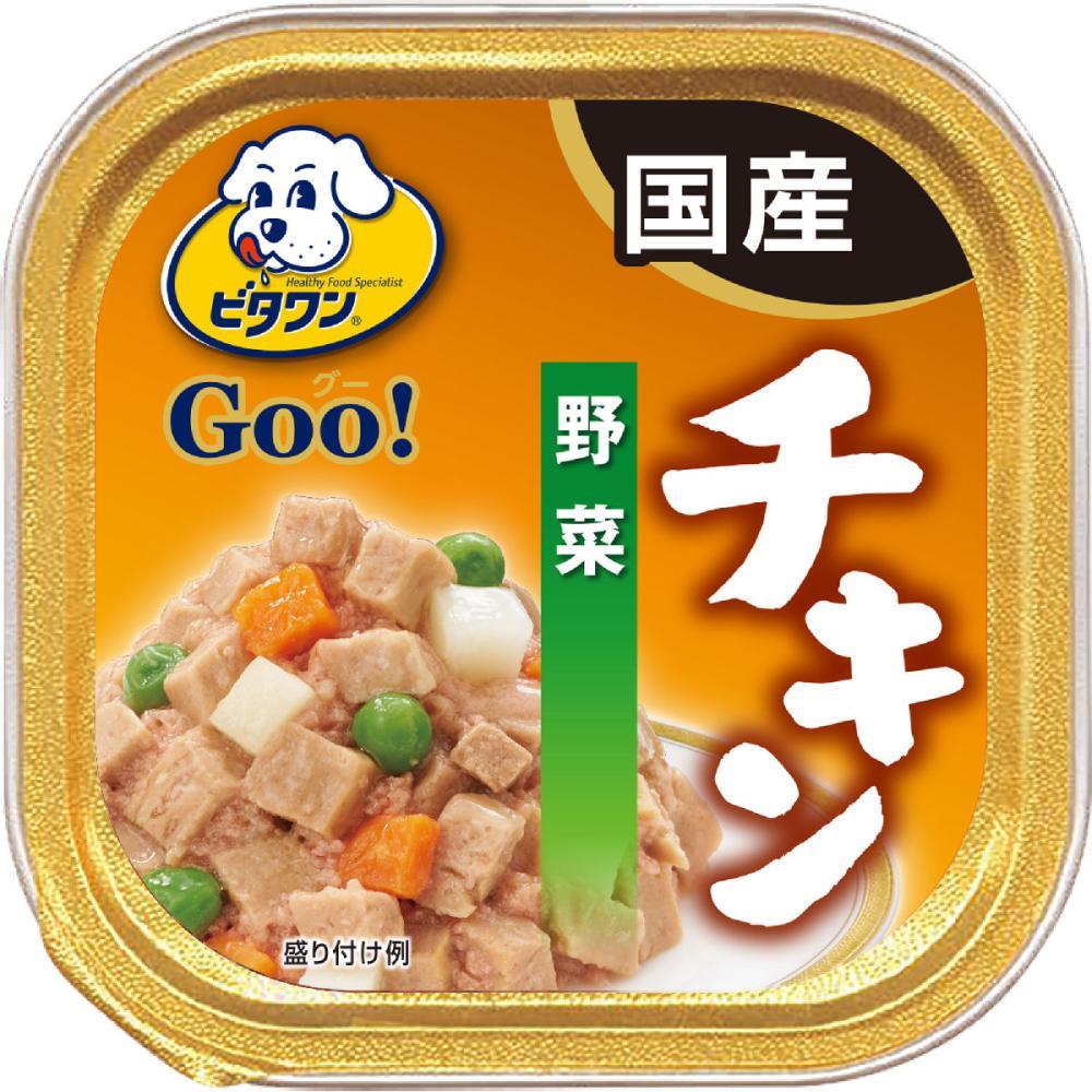 ビタワン Goo!グー チキン 野菜 100g