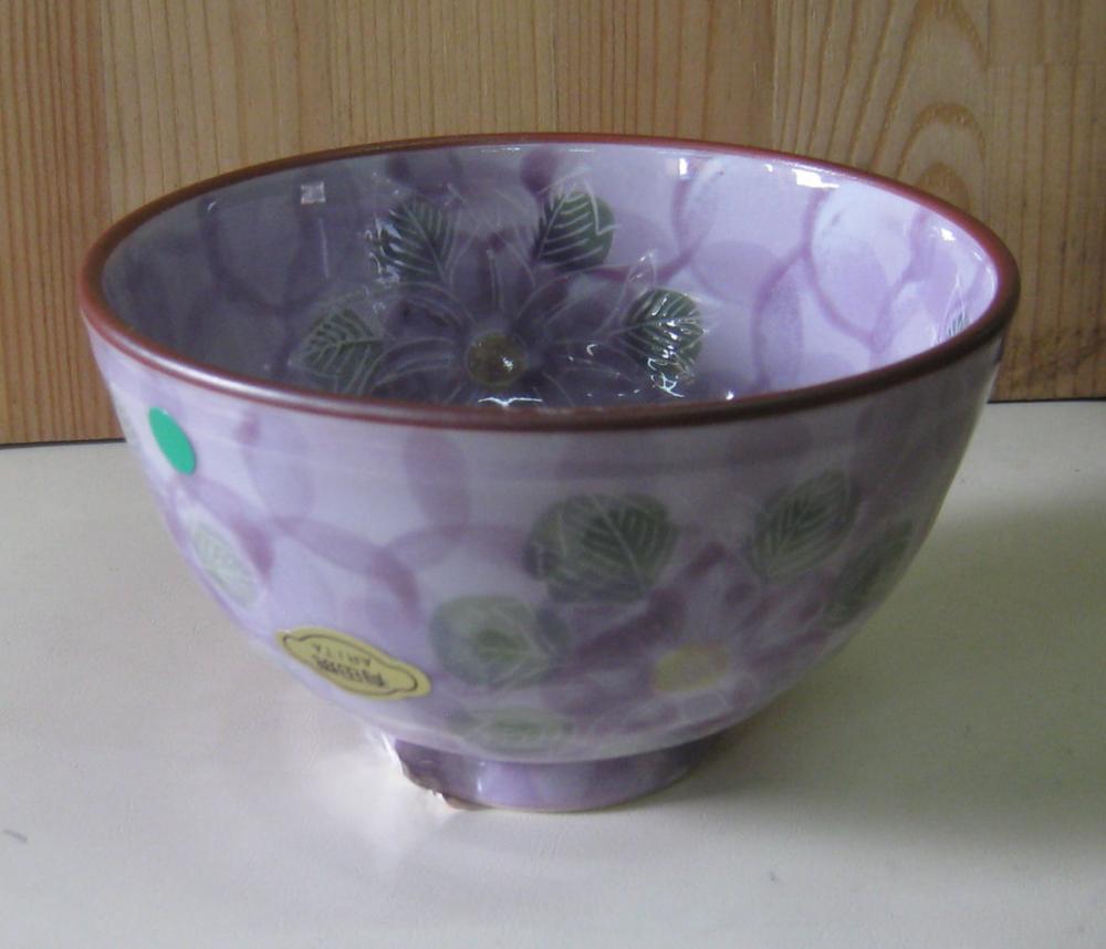 【有田焼】鉄仙花茶碗 各種