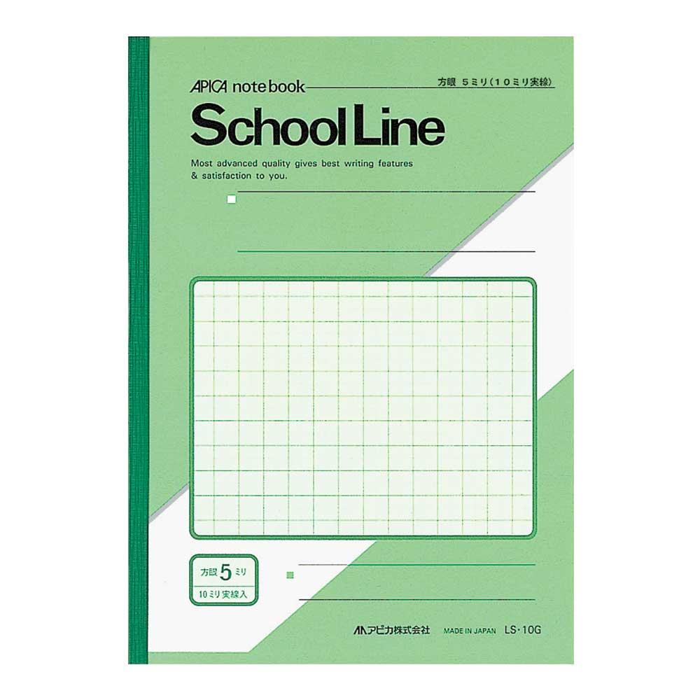アピカ スクールライン セミB5 5mm方眼罫 10mm実線 緑