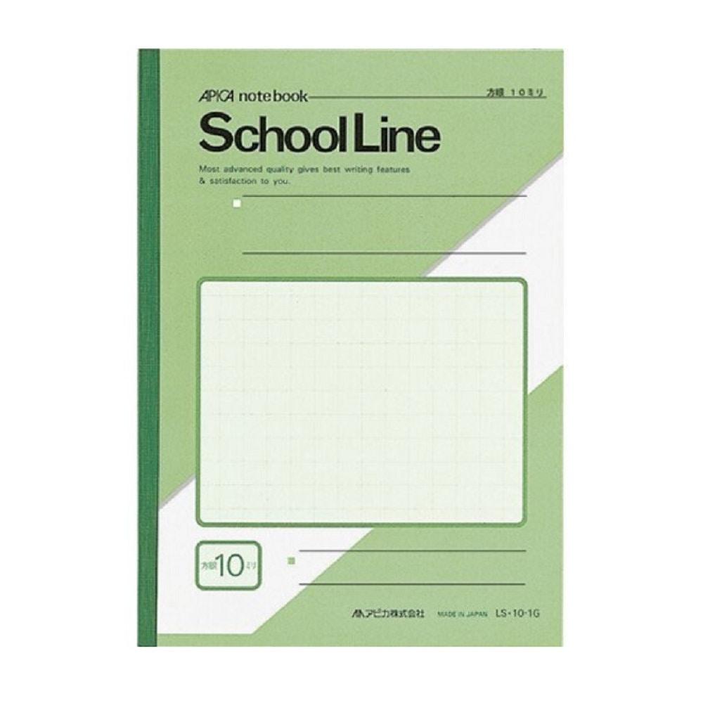 アピカ スクールライン セミB5 10mm方眼罫 緑