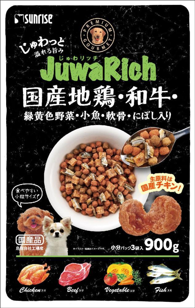 じゅわリッチ 国産地鶏・和牛・緑黄色野菜・小魚・軟骨・にぼし入り 900g