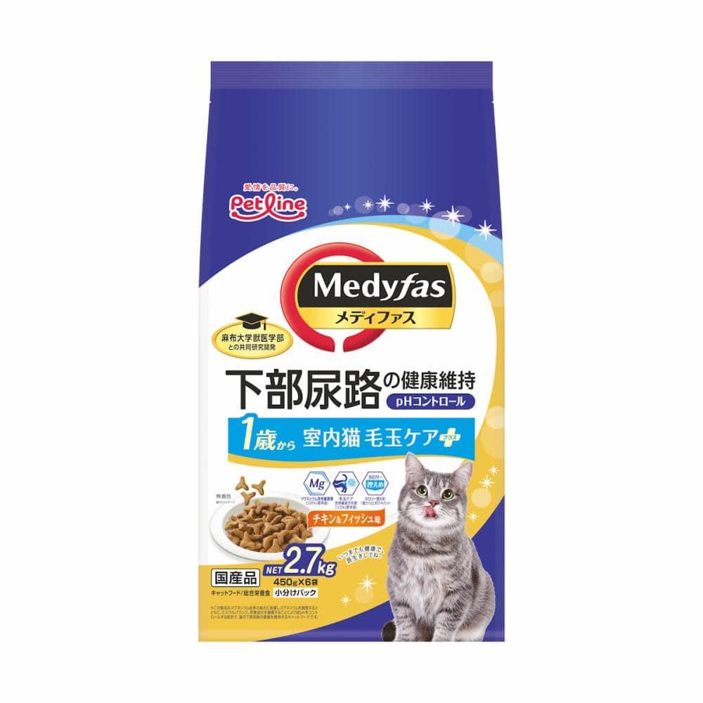 メディファス 室内猫 毛玉ケアプラス チキン&フィッシュ味 2.7kg 各種