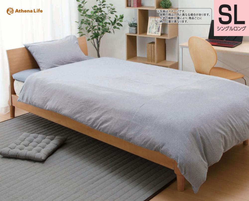 寝具6点セット パストラル ボリュームタイプ 生地綿100%
