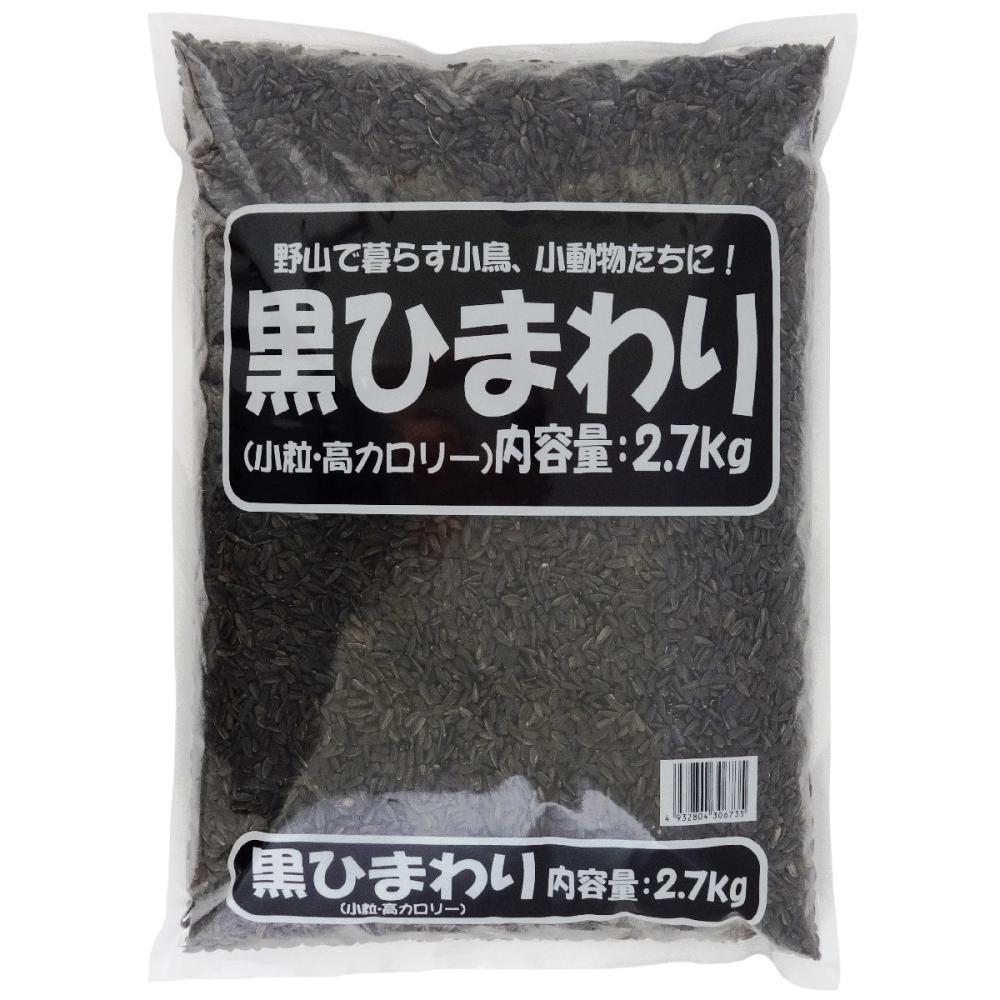 ナチュラルペットフーズ 黒ひまわり 2.7kg