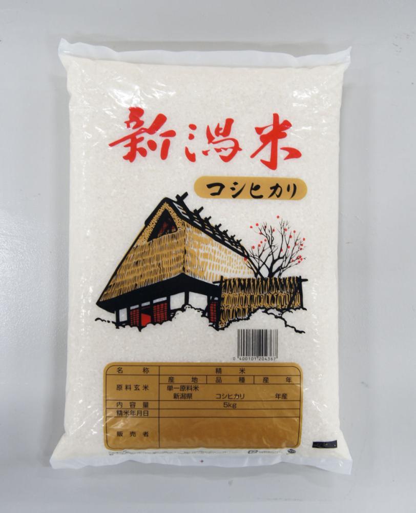 【新米】令和元年度産 源六米コシヒカリ100% 【新潟県産】 各種