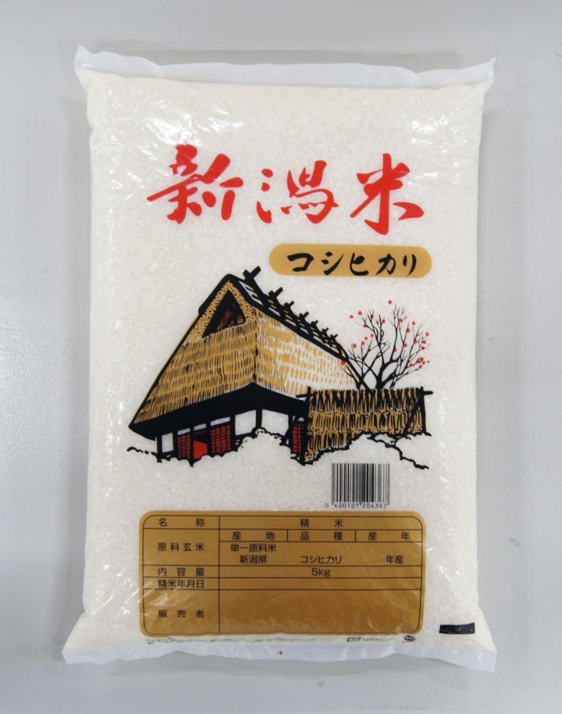 新潟県三条市産 令和3年度産 新米 源六米コシヒカリ100% 精米10kg(5kg×2)
