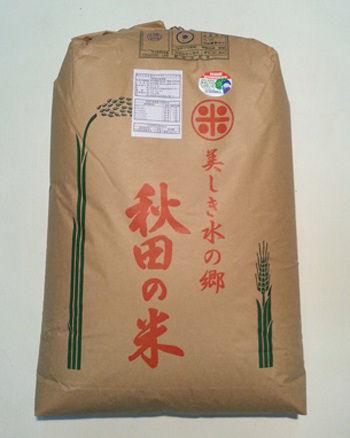 秋田県産 令和3年度 新米 長左ェ門十三代目がつくった特別栽培米あきたこまち 玄米30kg
