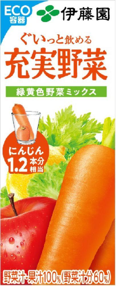 伊藤園 充実野菜 緑黄色野菜ミックス 紙パック 200ml
