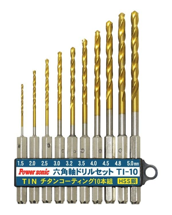 パオック 六角軸ドリルセット AG-TI-10