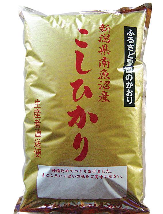 新潟県産 令和3年度 新米 特別栽培米 南魚沼産コシヒカリ 精米5kg
