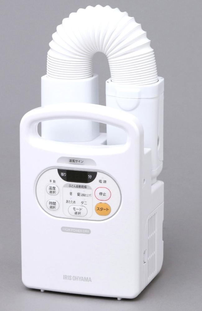 ふとん乾燥機 カラリエFKK-C2-Wホワイト