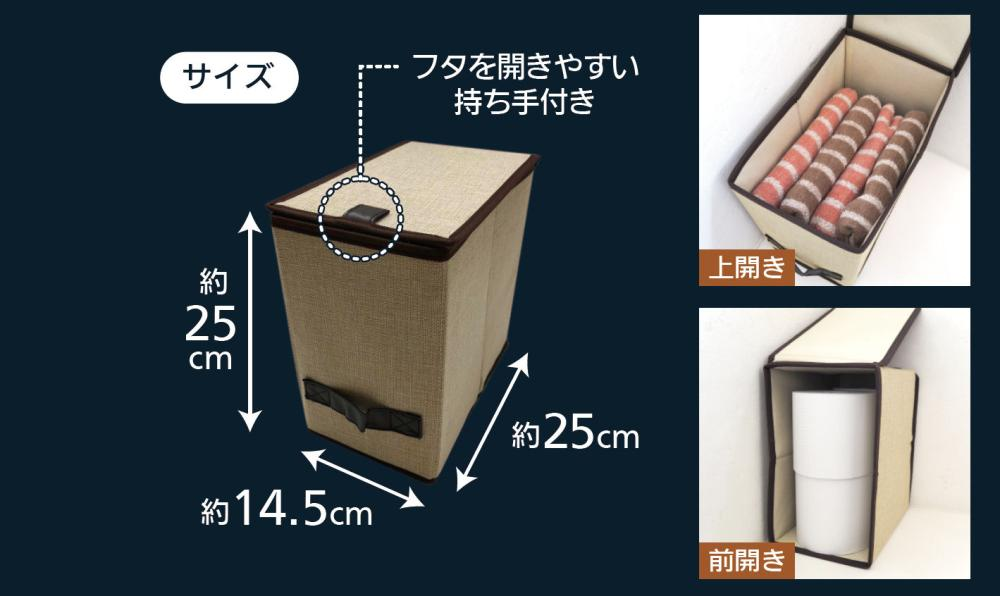マルチに使える収納BOX S