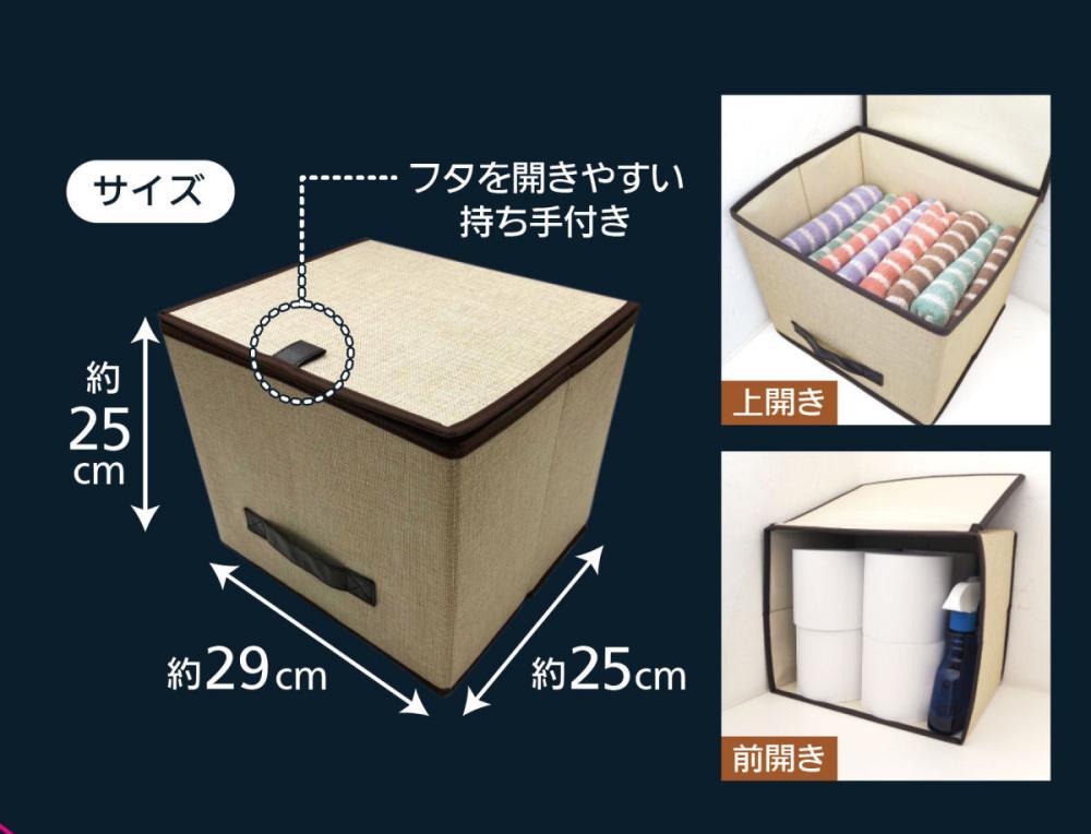 マルチに使える収納BOX M