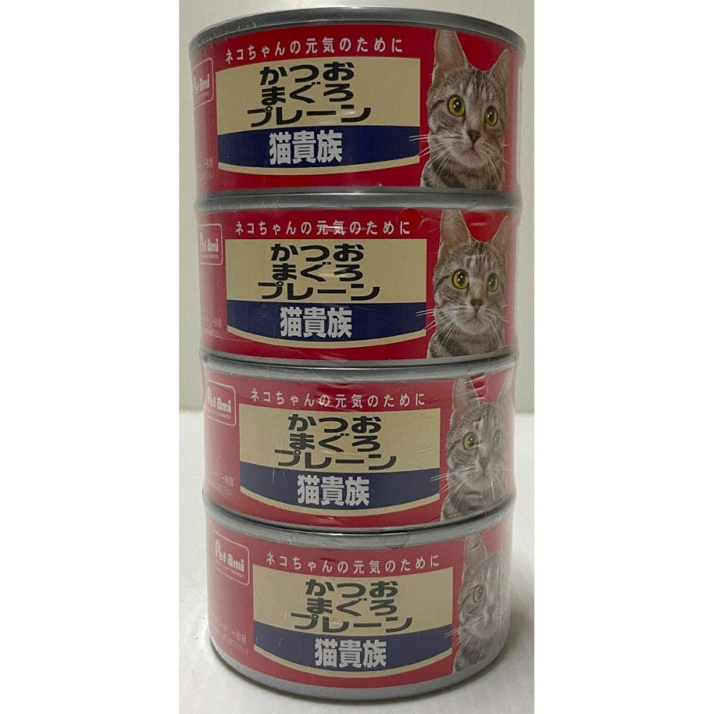 Petami 猫貴族 かつお・まぐろ プレーン 4缶パック