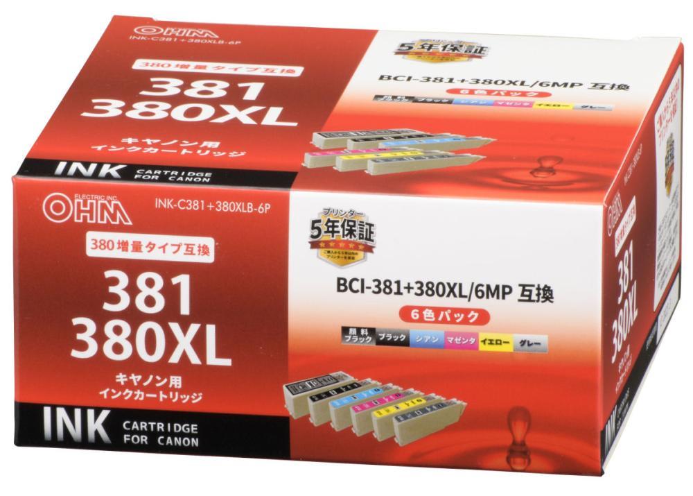 オーム電機 キヤノン 互換インクカートリッジ BCI-381+380XL/6MP用 6色パック