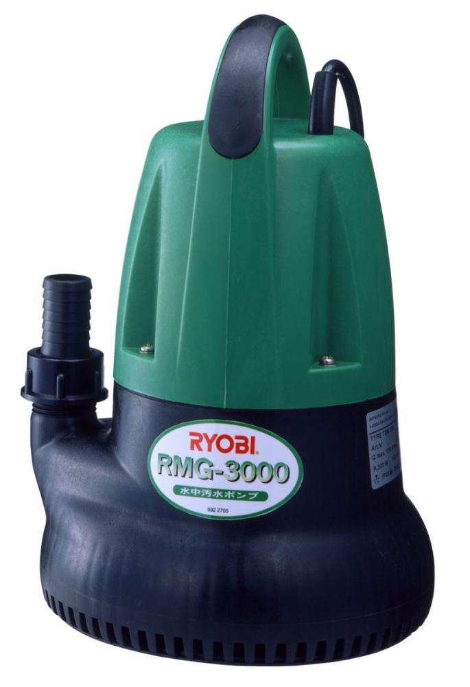 リョービ 水中汚水ポンプ RMG3000 各種