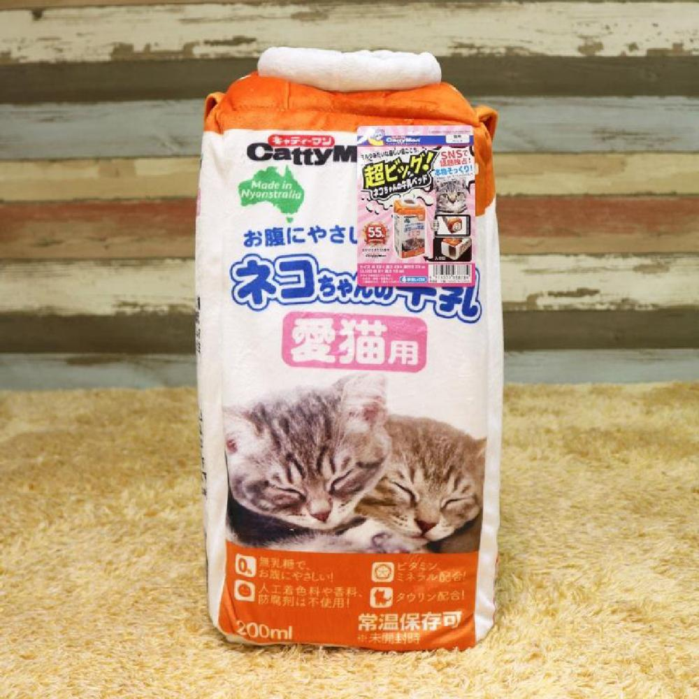 ドギーマン 超ビック!猫ちゃんの牛乳 ベッド