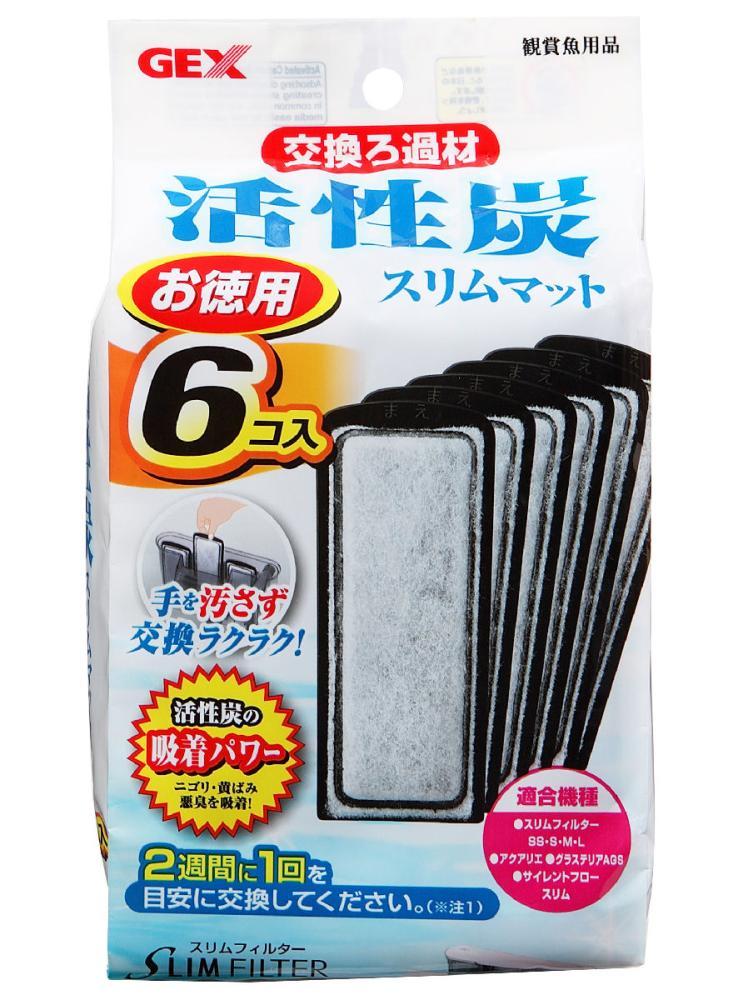 GEX スリムフィルター 交換ろ過材 活性炭マット 6個